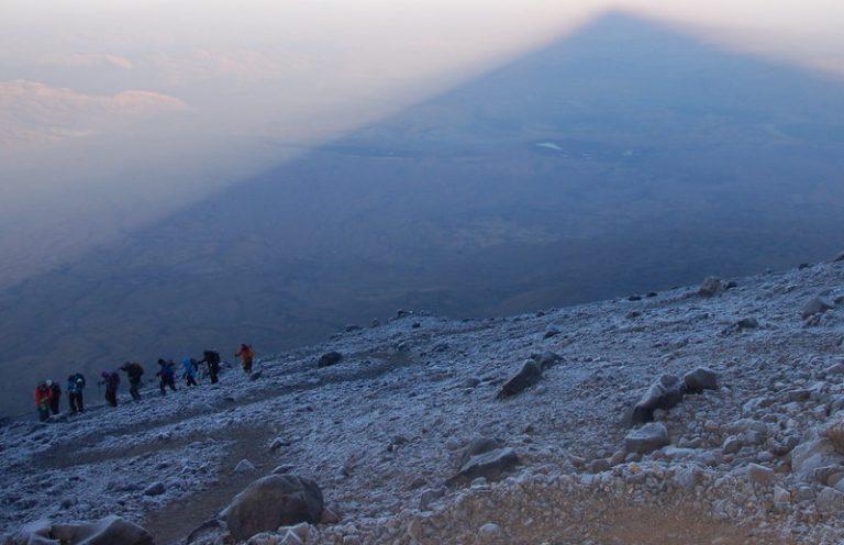 Ararat Express